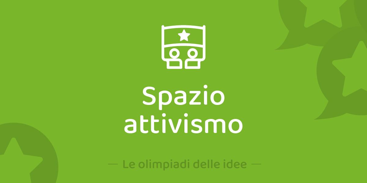 Spazio Attivismo